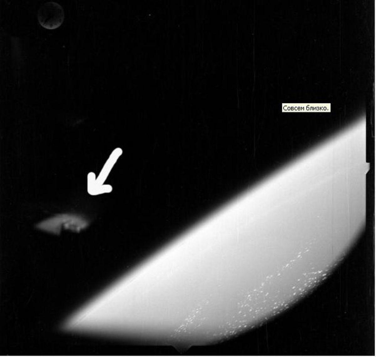 За первыми полетами в космическое пространство следили обитатели других миров