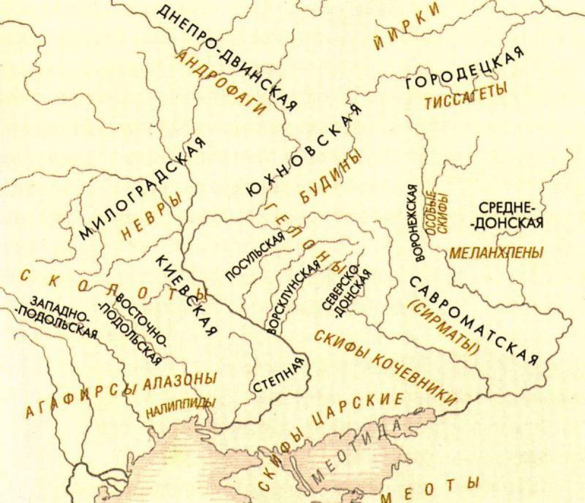 Люди-оборотни невры - предки белорусов и литовцев