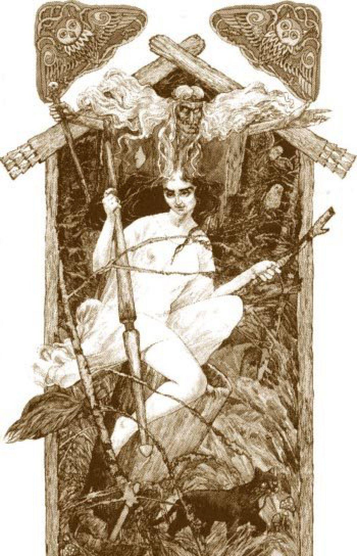 Славянская демонология