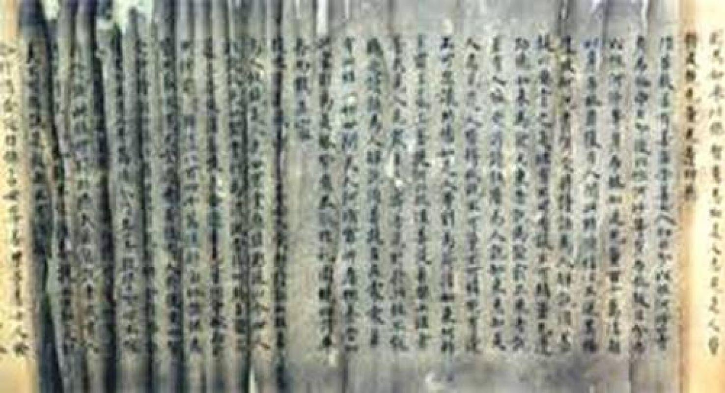 Житель древнего Китая вернулся домой после похищения пришельцами и ввёл в ступор свою семью