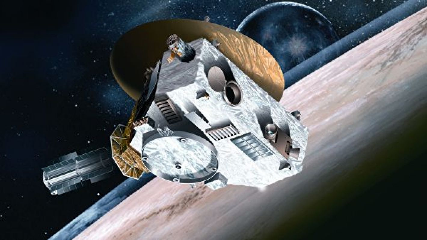 Получен самый четкий фотоснимок астероида Ultima Thule