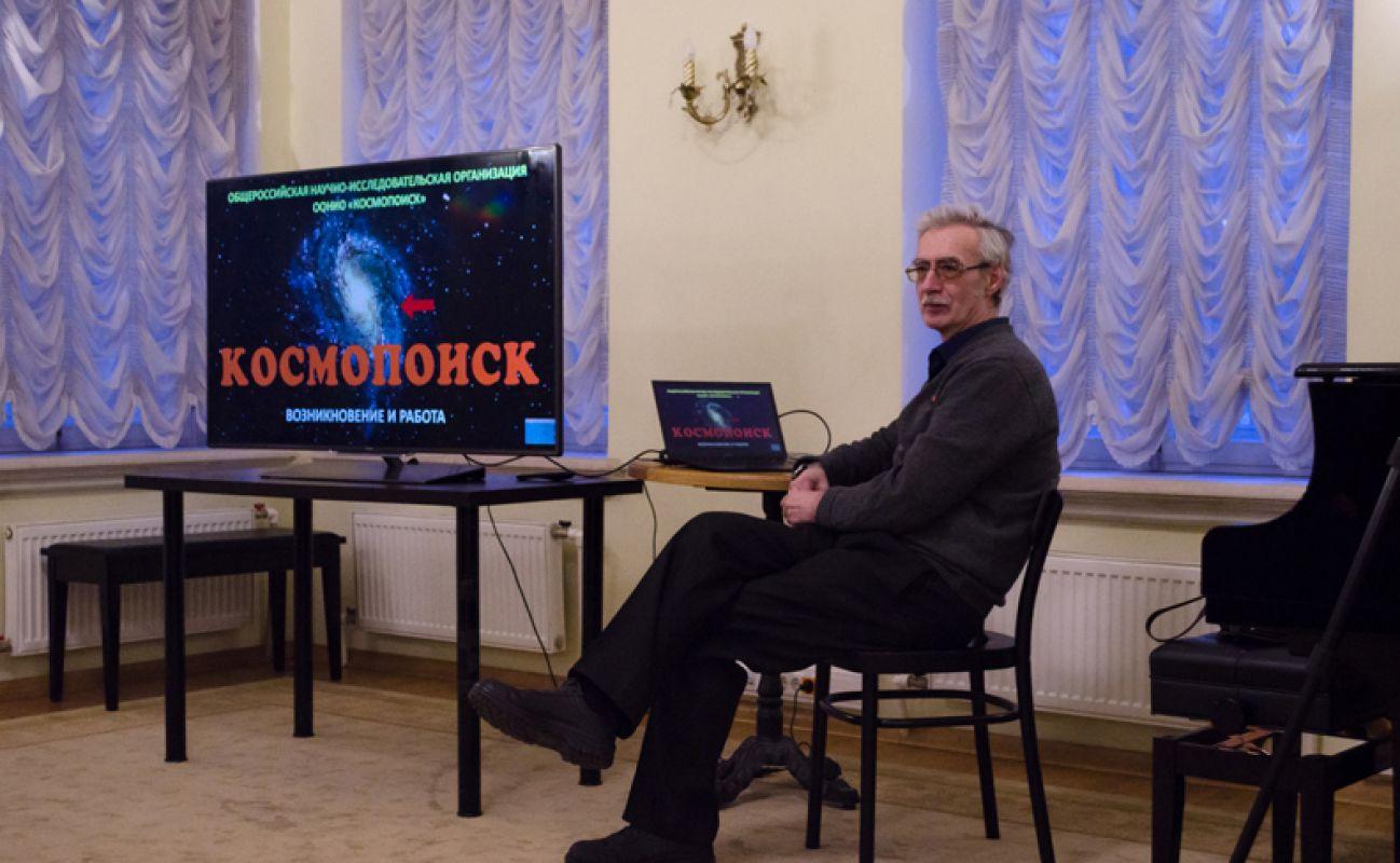 Российский уфолог Александр Петухов посмеялся над намерением Берни Сандерса раскрыть все тайны «Зоны 51»