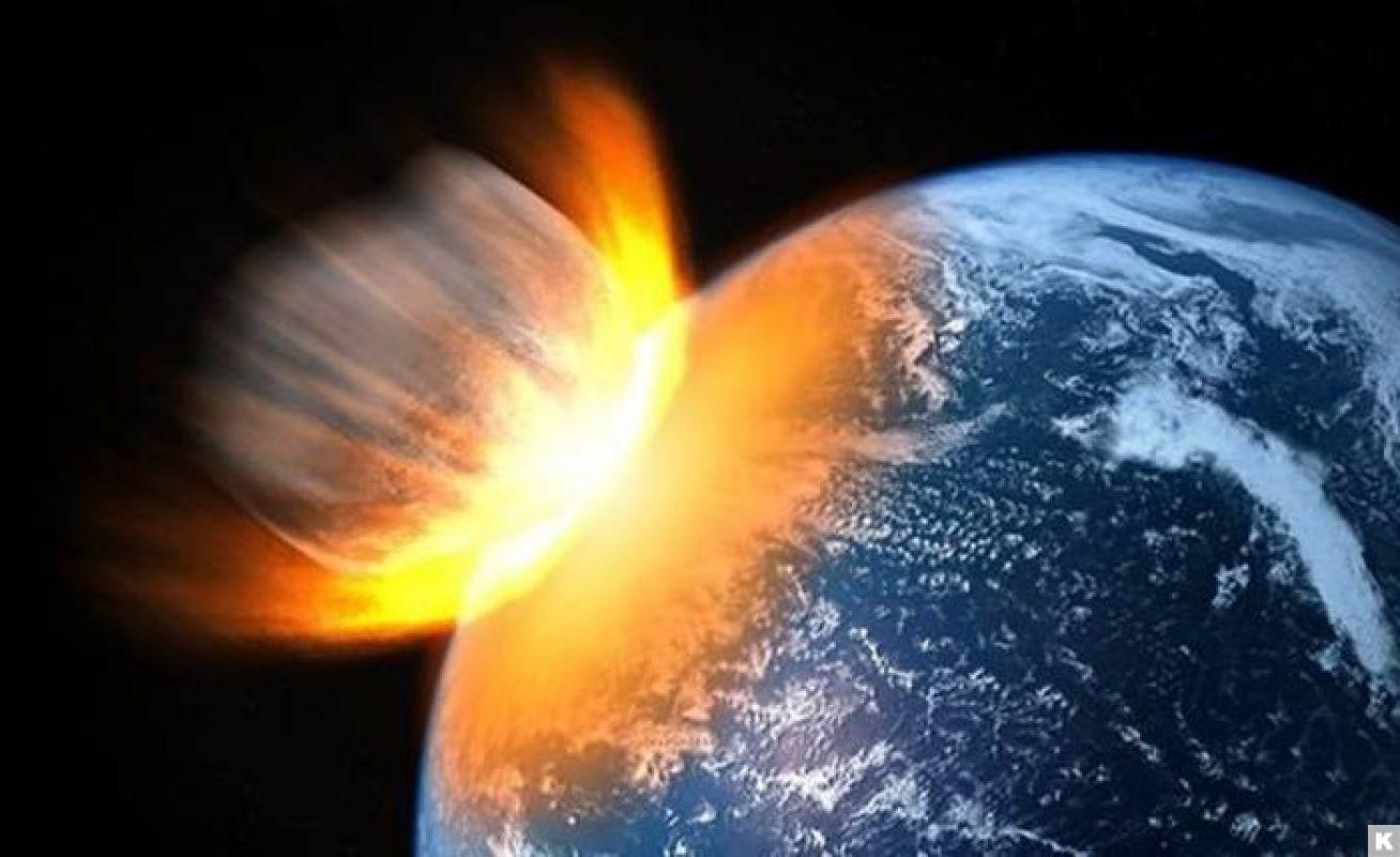 Ученый рассказал, когда наступит конец света на Земле