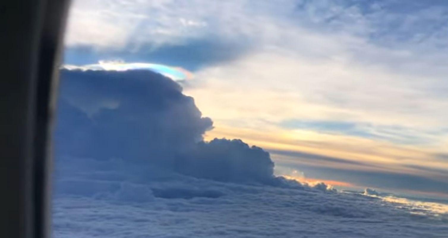 Корабль пришельцев? На Тайване увидели странное облако, и никто не понимает, как оно могло появиться