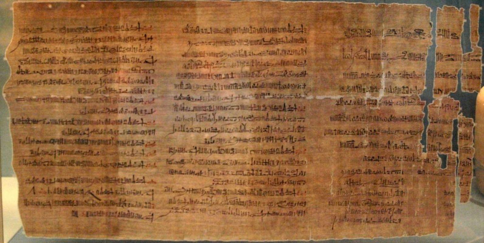Это удивит любого: четыре факта того, что в древнем Египте жили пришельцы