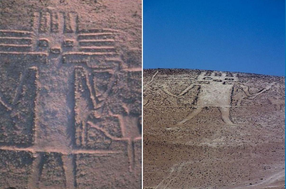 В Чили, возможно, были пришельцы, любопытные снимки появились в сети