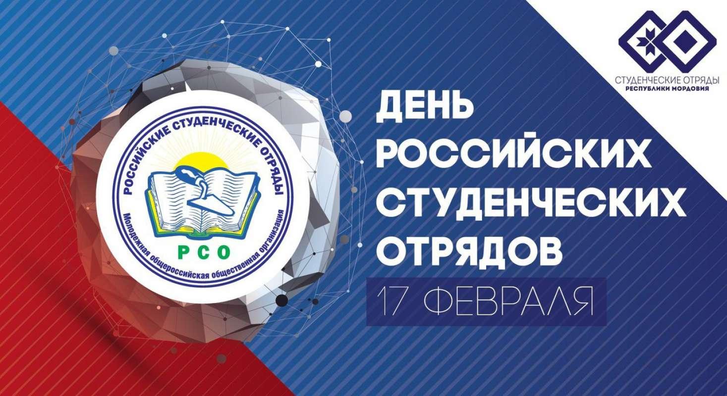День России в 2019 году. Какого числа, как отдыхаем, мероприятия, салют в Москве новые фото