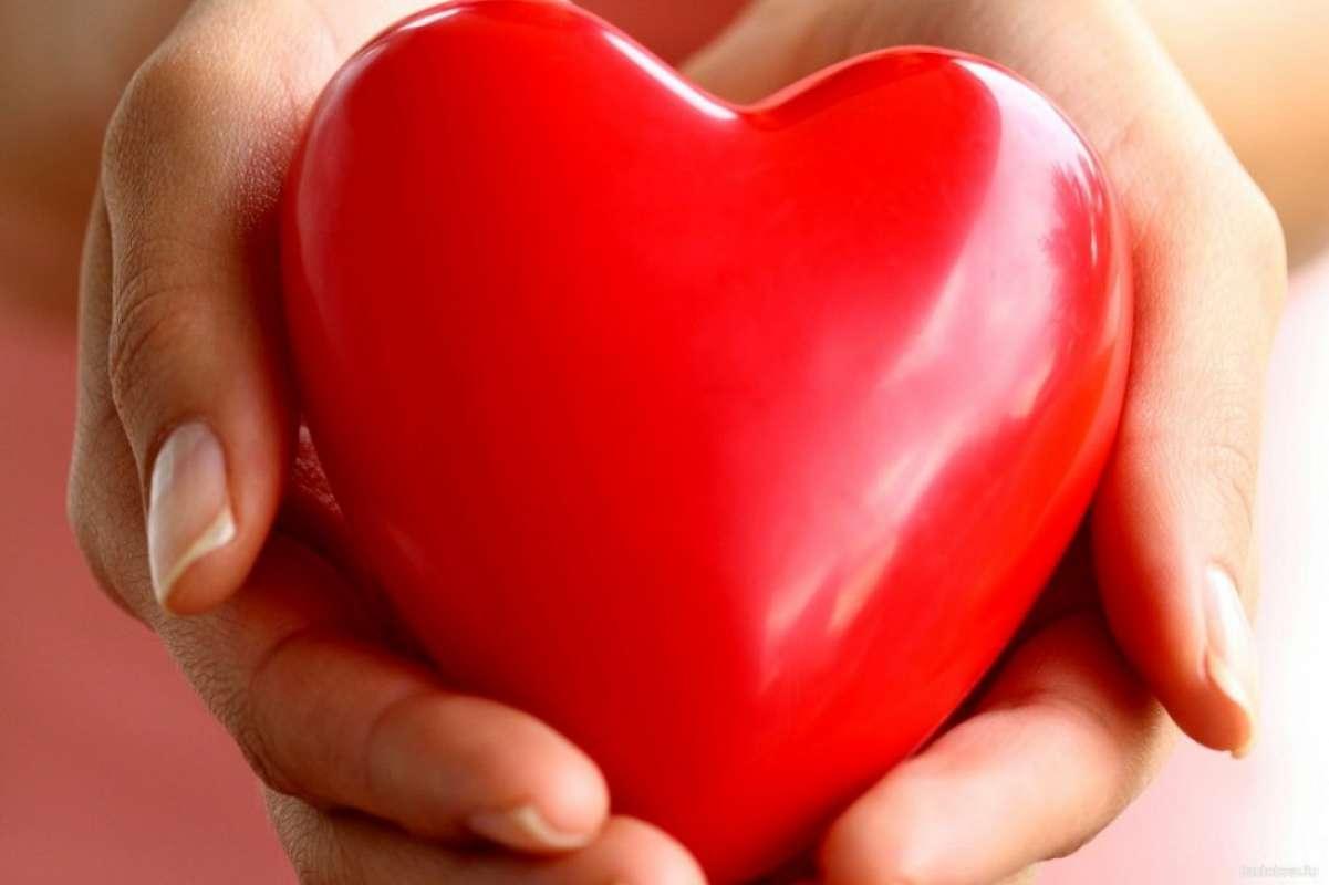 Картинки по запросу ко дню сердца