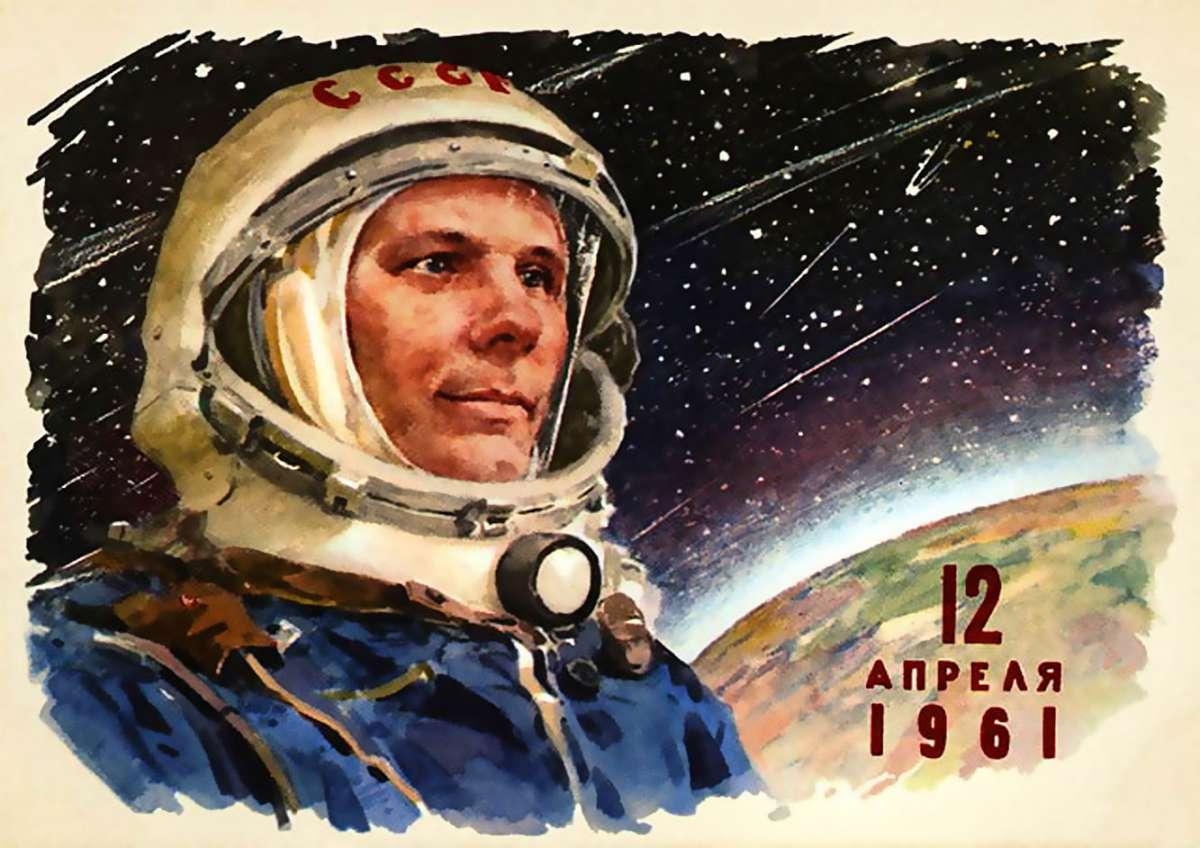 Какого числа в россии день космонавтики рекомендации