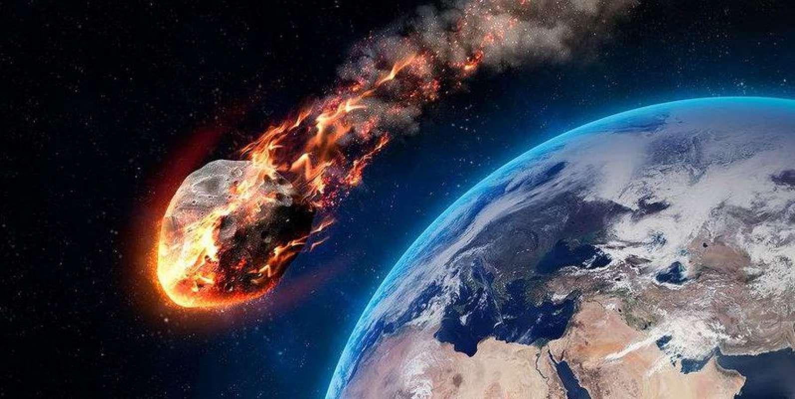 Космические астероиды видео купить пептиды в омске