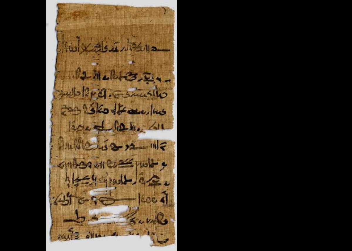В древнеегипетских чернилах обнаружили медь