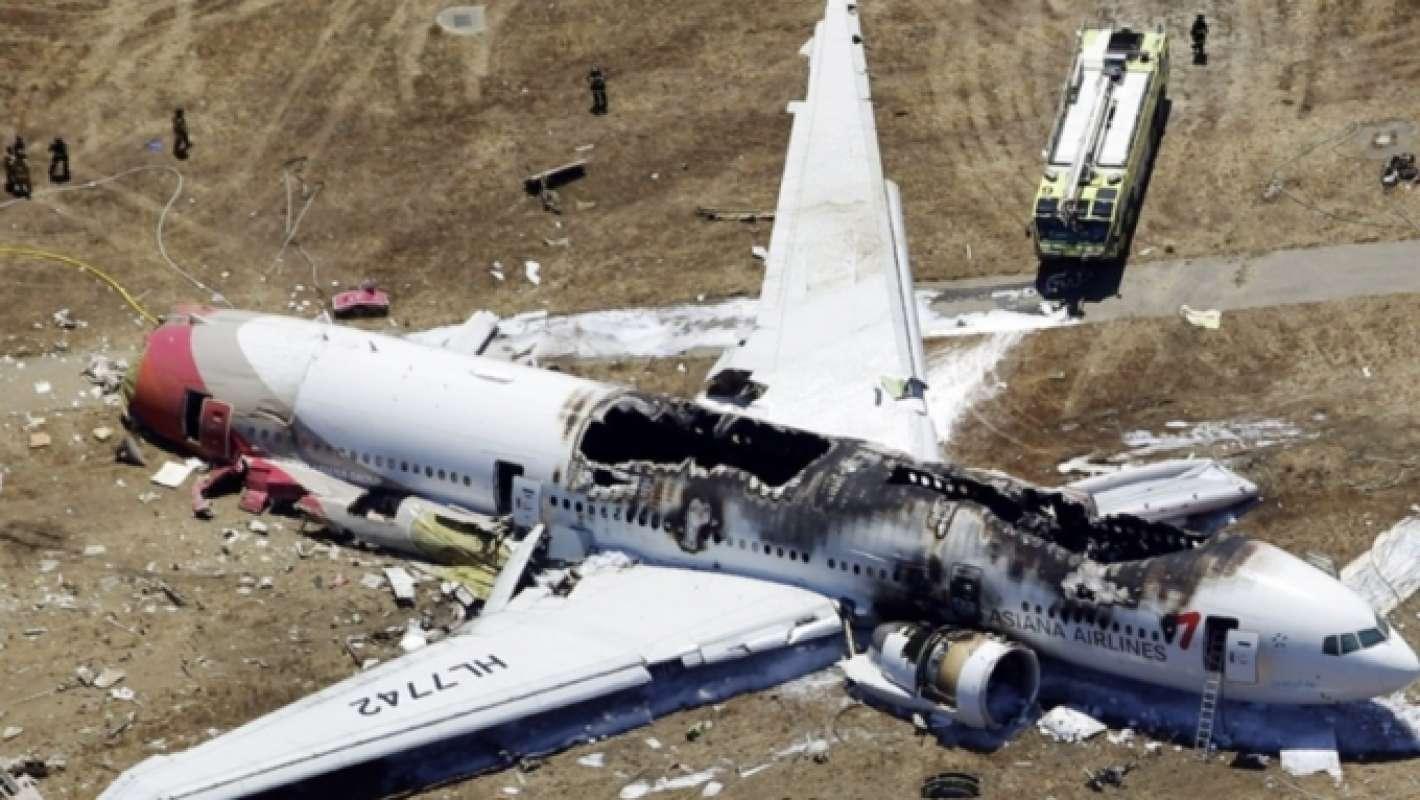 Уфологи обвинили планету Нибиру в участившихся крушениях самолетов