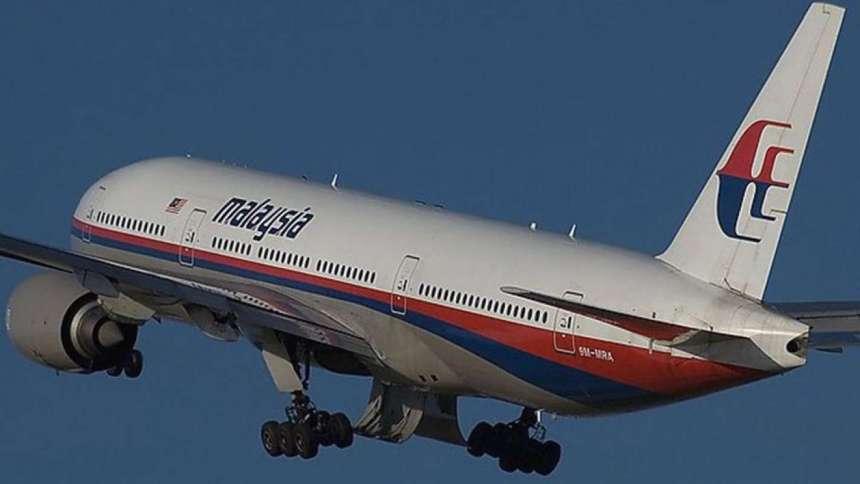 Британец нашёл самолёт неизвестной сборки через Google Maps и заинтересовал весь мир