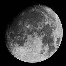Лунный календарь сегодня. Луна 25 ноября 2018 Фаза луны