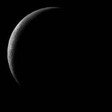 Фаза Луны: Убывающая Луна