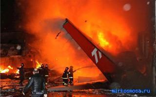 Авиакатастрофа — Итальянский сонник Менегетти