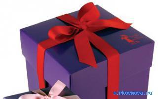 Подарок сон