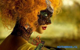 во сне к чему снится маска