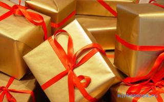 Подарок почему сниться