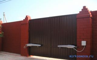 высокие ворота сонник
