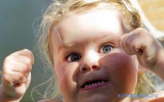 Дети — Новый семейный сонник