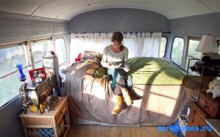 Автобус — Новый семейный сонник
