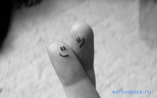 к чему снится пальцы