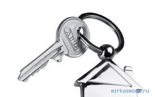Найти ключ сонник миллера