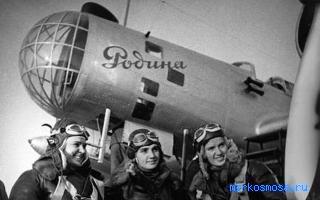 Авиакатастрофа — Восточный женский сонник