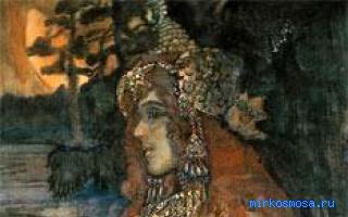 Принцесса — Сказко-мифологический сонник