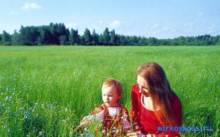 Дети — Славянский сонник