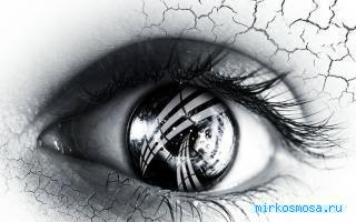 сонник смотреть глаза знакомого