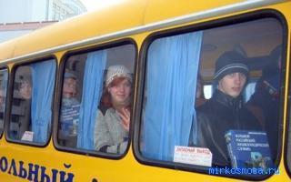 Автобус — Сонник Азара