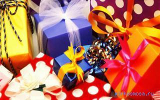 К чему снится подарок на день рождения 65