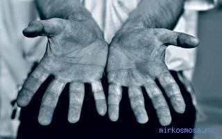Руки во сне видеть