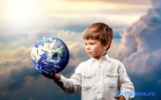 Дети — Сонник влюбленных