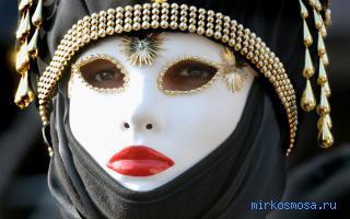 сон маска