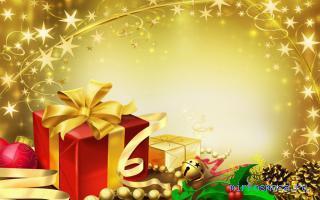 во сне видеть подарок