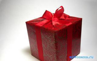 К чему снится подарок на день рождения 42