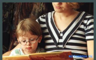 Шлахтер книга читать онлайн