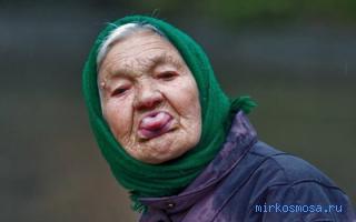 Сексуальная бабушка фото