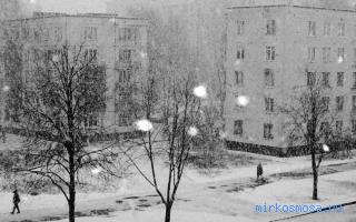 Сон снег белый пушистый к чему он снится
