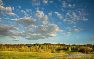 Погода в гороховатке харьковской области на неделю