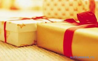 Сон золотой подарок 233