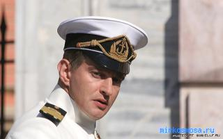 Адмирал — Сонник любви