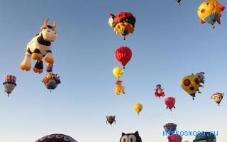 Воздушный шар — Сонник Миллера