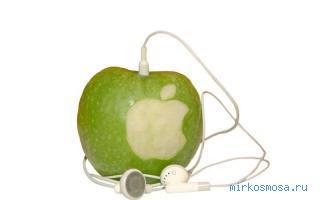 когда что снится яблоко кислое ешь