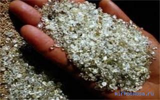 Алмаз — Сонник Цветкова