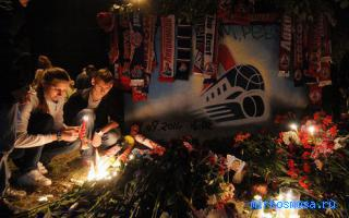 Авиакатастрофа — Сонник Шуваловой