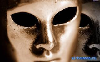 толкование сна маска